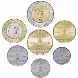ARABIE SAOUDITE - SET / LOT de 7 PIECES de 1 5 10 25 50 HALALAS 1 2 RIYALS - 2016 Km#73 74 75 76 77 78 79