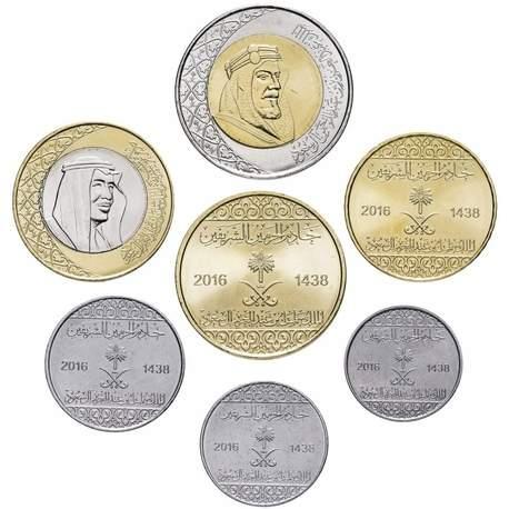 ARABIE SAOUDITE - SET / LOT de 7 PIECES de 1 5 10 25 50 HALALAS 1 2 RIYALS - 2016 Km#73 74 75 76 77 78 79