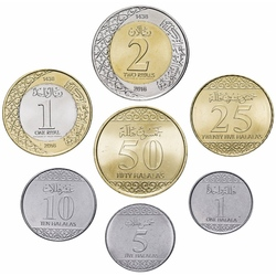 ARABIE SAOUDITE - SET / LOT de 7 PIECES de 1 5 10 25 50 HALALAS 1 2 RIYALS - 2016