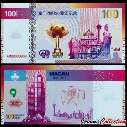 CHINE - Billet de 100 Yuan - Rattachement de Macao à la Chine 1999 - 2019