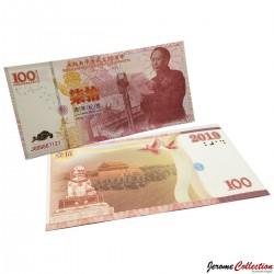 CHINE - Billet de 100 Yuan - Avènement de la République populaire de Chine par Mao Zedong 1949 - 2019 FC0194