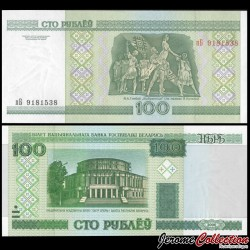 BIÉLORUSSIE - Billet de 100 Roubles - Opéra de Minsk - 2000 P26a