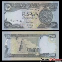 IRAK - Billet de 250 Dinars - Mosquée et du minaret à spirale à Samarra - 2018 P97b