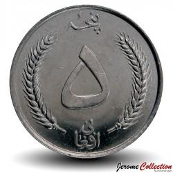 AFGHANISTAN - PIECE de 5 afghanis - Muhammed Zahir Shah - 1961