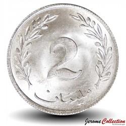 TUNISIE - PIECE de 2 Millimes - Chêne-liège - 1960