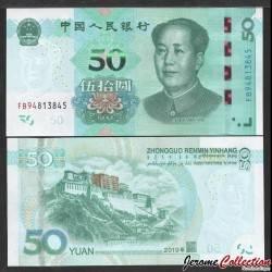 CHINE - BILLET de 50 Yuan - Palais du Potala - 2019 Pnew