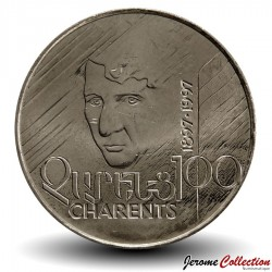 ARMENIE - PIECE de 100 DRAM - Yéghiché Tcharents - 1997 Km#74