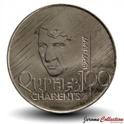 ARMENIE - PIECE de 100 DRAM - Yéghiché Tcharents - 1997