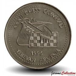 ARMENIE - PIECE de 100 DRAM - La 32e olympiade d'échecs - 1996 Km#69