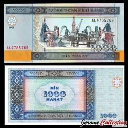 AZERBAIDJAN - Billet de 1000 Manat - Plateformes pétrolières - 2001 P23a