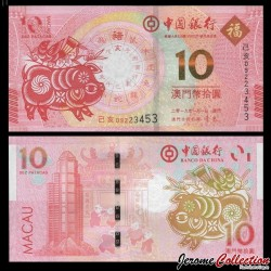 MACAO - Banque de Chine - Billet de 10 Patacas - Année Lunaire