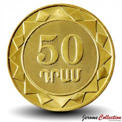 ARMENIE - PIECE de 50 DRAM - Les régions d'Arménie: Armavir - 2012