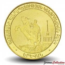 ARMENIE - PIECE de 50 DRAM - Les régions d'Arménie: Erevan - 2012 Km#222