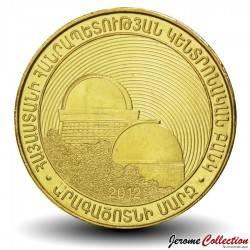 ARMENIE - PIECE de 50 DRAM - Les régions d'Arménie: Erevan - 2012