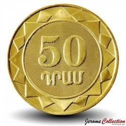 ARMENIE - PIECE de 50 DRAM - Les régions d'Arménie: Aragatsotn - 2012