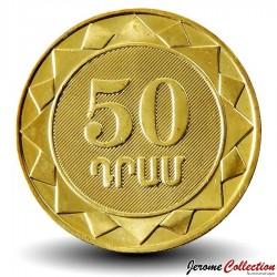 ARMENIE - PIECE de 50 DRAM - Les régions d'Arménie: Kotayk - 2012