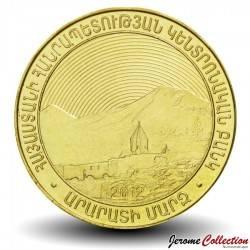 ARMENIE - PIECE de 50 DRAM - Les régions d'Arménie: Ararat - 2012