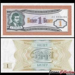 RUSSIE - MMM Bank Mavrodi - Billet de 1 Biletov - 1994 MMM0001