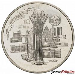KAZAKHSTAN - PIECE de 50 Tenge - Astana - 2008