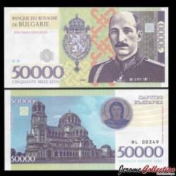 BULGARIE - Billet de 50000 Leva - Boris III de Bulgarie - 2017 BG50K - Gabris