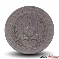 DJIBOUTI - PIECE de 100 FRANCS - Deux dromadaires - 1977