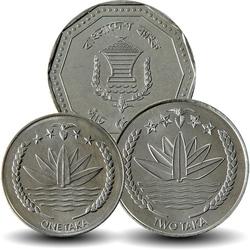 BANGLADESH - SET / LOT de 3 PIECES de 1 2 5 TAKA - 2010 2012