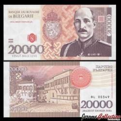 BULGARIE - Billet de 20000 Leva - Boris III de Bulgarie - 2017 BG20K - Gabris