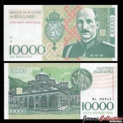 BULGARIE - Billet de 10000 Leva - Boris III de Bulgarie - 2017