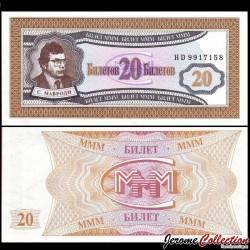 RUSSIE - MMM Bank Mavrodi - Billet de 20 Biletov - 1994 MMM0003