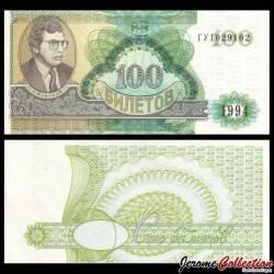 RUSSIE - MMM Bank Mavrodi - Billet de 100 Biletov - 1994