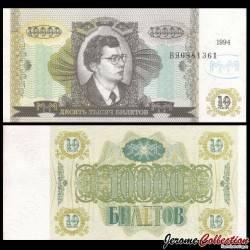 RUSSIE - MMM Bank Mavrodi - Billet de 10000 Biletov - 1994
