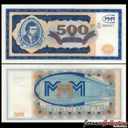 RUSSIE - MMM Bank Mavrodi - Billet de 500 Biletov - 1994 MMM0006
