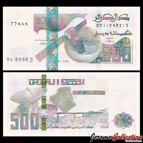 ALGERIE - Billet de 500 Dinars - Satellite Alcomsat-1 - 01.11.2018 P145a
