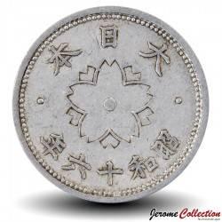 JAPON - PIECE de 10 Sen - Chrysanthème - Showa - 1941 Y#61