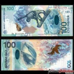 RUSSIE - Billet de 100 Roubles - Jeux olympiques d'hiver à Sotchi - Aa - 2014 P274a - Aa (le plus rare)