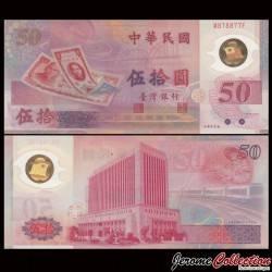 TAIWAN - Billet de 50 Yuan - Polymer - 50ème anniversaire de Taiwan - 1999