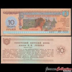 RUSSIE - Billet de bienfaisance de 10 Roubles - Les enfants orphelins de Lenine - 1988