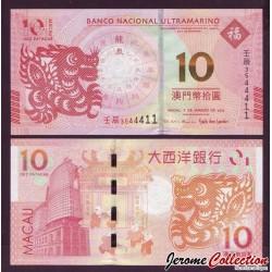 MACAO - BNU - Billet de 10 Patacas - Année Lunaire Chinoise du Dragon - 2012