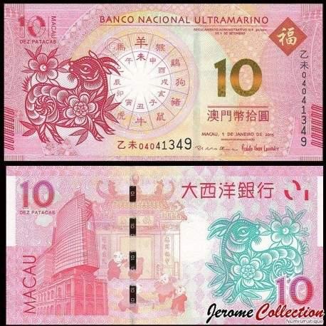 MACAO - BNU - Billet de 10 Patacas - Année Lunaire Chinoise de la chèvre - 2015 P88a