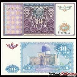 OUZBEKISTAN - Billet de 10 Som - Tombe de Tamerlan - 1994 P76a