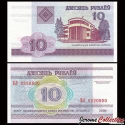 BIÉLORUSSIE - Billet de 10 Roubles - 2000