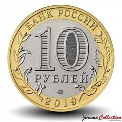 RUSSIE - PIECE de 10 Roubles - Villes historiques de Russie : Kline (Oblast de Moscou) - 2019