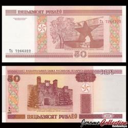 BIÉLORUSSIE - Billet de 50 Roubles - 2000
