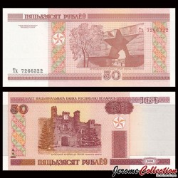 BIÉLORUSSIE - Billet de 50 Roubles - 2011 P25b