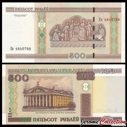 BIÉLORUSSIE - Billet de 500 Roubles - 2011 P27b
