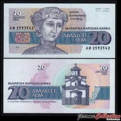 BULGARIE - Billet de 20 Leva - Fresque de Desislava - 1991