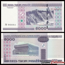 BIÉLORUSSIE - Billet de 5000 Roubles - 2000