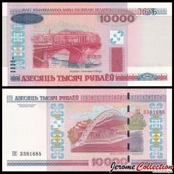 BIÉLORUSSIE - Billet de 10000 Roubles - 2011