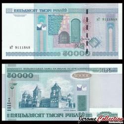 BIÉLORUSSIE - Billet de 50000 Roubles - 2011 P32b