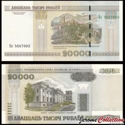 BIÉLORUSSIE - Billet de 20000 Roubles - 2000